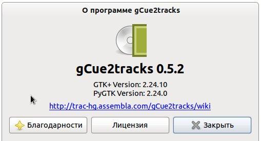 gCue2tracks