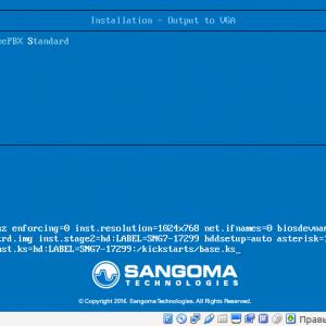 freepbx-installer-3