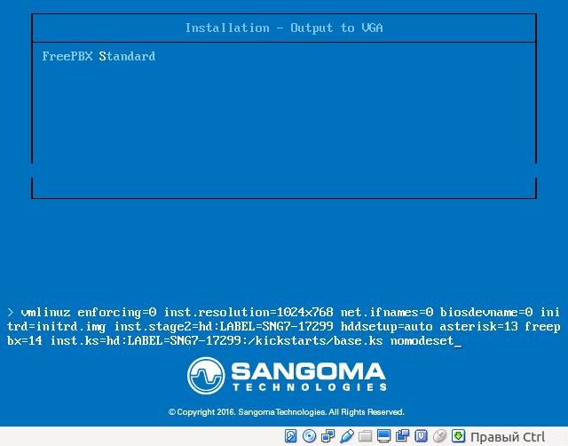 freepbx-installer-4